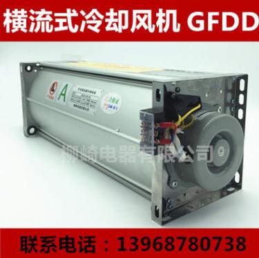 变压器横流式冷却风机GFDD850-90/810-110/760-120横流风机