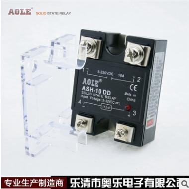 奥乐正品10A单相直流固态继电器ASH-10DD直流控直流250VDC现货