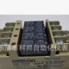 原装正品欧姆龙继电器组G6B-4BND配继电器G6B-1114P-FD-US