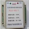 HJJ-9S-1轨道安装JJJ-1直流绝缘监视继电器ZJJ-1A 厂家直销 ZJJ-2