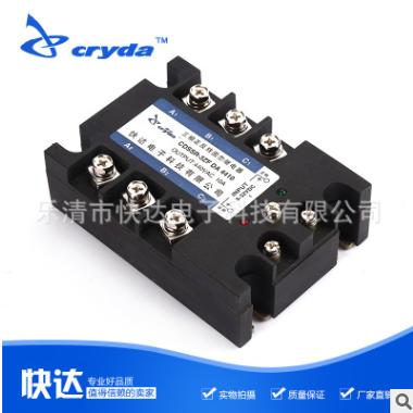 继电器供应 固态继电器 CDSSR-3ZF DA4410三相正反转固态继电器
