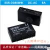 阳明PCB板插脚型直流控制交流单相DC-AC固态继电器SSR-D3808HK 8A