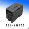 西门子PLC兼容模块 性能稳定 8点继电器输出 222-1HF22