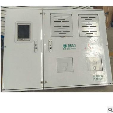 玻璃钢电表箱 国网新标准SMC带主控三相两表位配电箱 电能计量箱