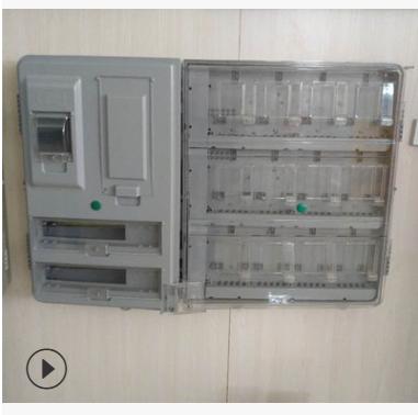 厂家直销塑料玻璃钢电表箱 单相左右12表位电能计量箱防水防漏