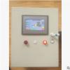 燃烧机控制系统