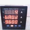单相交流电压电流频率组合表 数显 数字表 可添rs485通讯变送输出