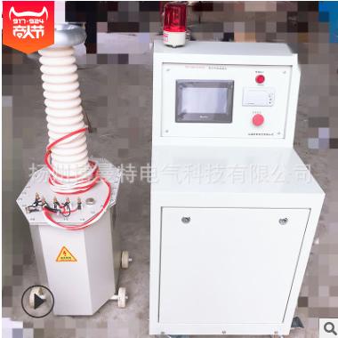 厂家直销 超高压试验台 10KVA-80KV高压耐压试验台