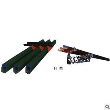 厂家供应 单极组合滑线 单极组合式滑线 单极滑触线 滑触线