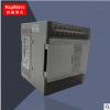 【启赢】 差补型PLC 运动控制PLC 追剪功能型PLC 四轴高速脉冲PLC