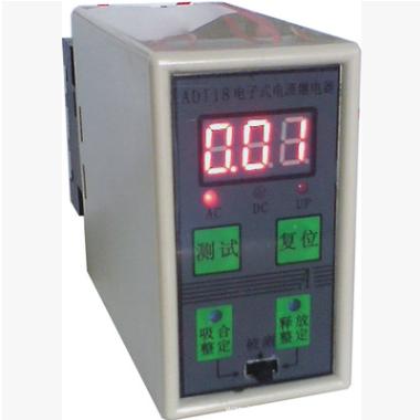 供应ADI18-C过、欠电流继电器(过、欠电流二合一0-500A)
