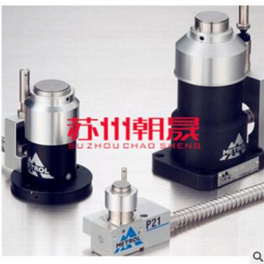 供应日本美德龙METROL对刀仪 模具仪TM26B-2-1-02/TM26D-2-3-02
