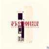 CLEAN日本雅马哈YAMAHA洁净型单轴机器人