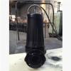新型潜水排污泵 污水泵可定做生产 0.75KW-15KW
