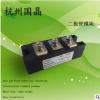 浙江杭州国晶MDC160A2200V整流模块适用于交直流电机控制