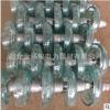 550KN盘型悬式玻璃绝缘子U550BP/240 LXHY-550 LXHP-550
