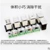 厂家直销电子式静态中间继电器系列 05/220V/380V/110V 电机保护