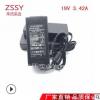 适用于联想笔记本电源适配器19V3.42A 电源适配器 笔记本充电器