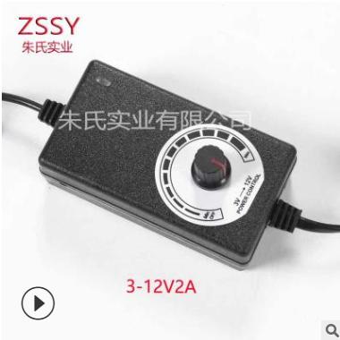 3-12v2a可调压电源 炮机直流稳压开关电源 24w带显示器调速适配器