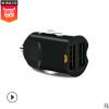 高品质隐形小巧mini迷你快充 双USB2.1A车充 车载充电器 厂家直销