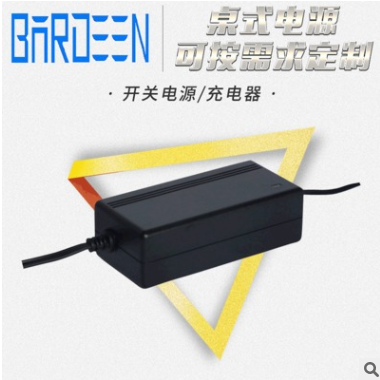 12-30V桌式系列电源适配器BD-302 30W桌式连体电源适配器开关电源