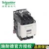 施耐德TeSys D 三极接触器 - 80 A - 220 V - 50/60Hz LC1D80M7C