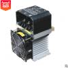 固特 三相散热一体固态继电器加热炉固态整机开关控制器SAM80A*3W