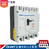 正泰 NM1LE-250S/4300 250A 塑壳断路器 三相四线漏电保护器 开关