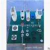宁波市负载6KG水平关节机器人,负载6KG四轴SCARA关节机器人