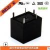 T78黑色12V5脚同SRA-12VDC-CL 20A继电器0.6w 0.8w小继电器现货
