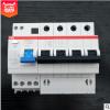 原装正品ABB漏电保护器GSH202 AC-C32/0.03 10174383剩余电流30mA