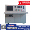 KWT-H温升测试系统/温升测试仪/大电流温升试验系统/武汉华电高科