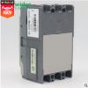施耐德塑壳断路器 漏电保护空气开关NSC60E系列 100B3 零售批发