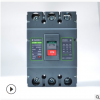 江苏二一三电气厂家直销塑料外壳式断路器低压三相空气开关3P630A