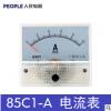 人民电器85C1-A直流电流表指针式机械表 5A 10A 30A 100A 85C1-A