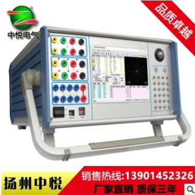 三相继电保护测试仪校验仪六相微机保护装置试验系统