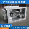 【PTC加热器】厂家定制PTC风道电加热器
