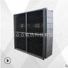 供应批发换热器电热换热器 定做各种规格制冷器