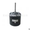 空调风机电机室内用低噪音厂家直销可定制