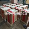 ABB SACE E3N3200 R3200分闸线圈YO/220V/240V E1/6现货促销