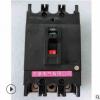 灵豪厂家直销塑壳断路器ASK 100A质量保证价钱优惠