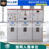 厂家10KV高压开关柜KYN28-12中置柜XGN15环网柜KYN61-40.5充气柜