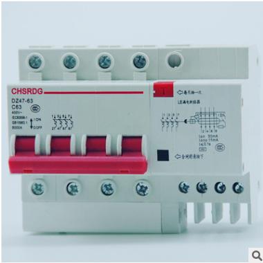 小型漏电断路器 空气开关 DZ47LE 4P+N 10-63A 家用漏电开关