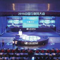 2019江西省互联网大会即将在抚州市举行