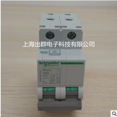 OSMC65H4C20 4P 20A C型施耐德断路器空气开关全新原装正品