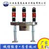 供应ZW7真空断路器 ZW7-40 5户外高压真空断路器 陶瓷柱上开关