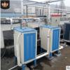 新款包邮6kw电加热蒸汽发生器 工业级144kw全自动电锅炉厂家直销