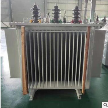 s11变压器1250KVA油浸式电力变压器厂家促销规格型号齐全供应批发