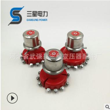 变压器配件 无励磁分接开关条型盘型 电力变压器配件分接开关