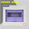 厂家直销 家用明装回路箱 配电箱pz30 照明配电箱